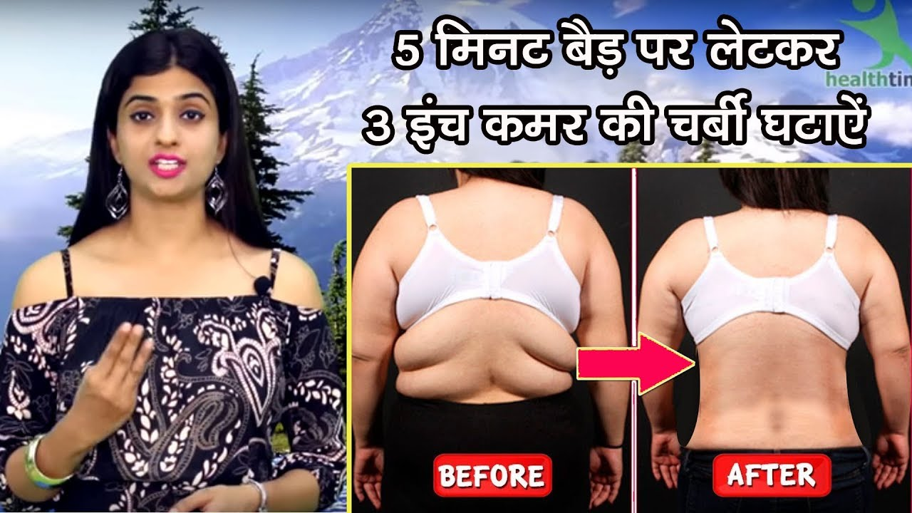 Nind Ki Tablet Ka Nam - Mens fat loss tips