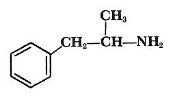 ma huang a fogyásért anabolikus kialakítású zsírégető